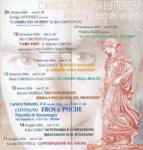 Conversazioni 2003 - 2004