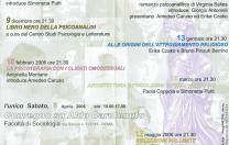 Conversazioni 2005 – 2006