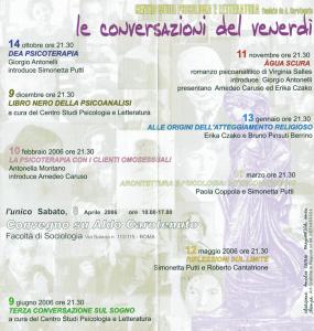 Conversazioni 2005 - 2006